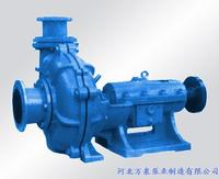 Pnj and pnjb type rubber lining pump