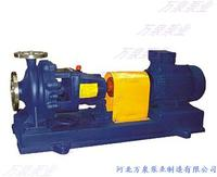 Ih stainless centrifugal pump
