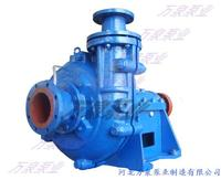 Wz type slurry pump